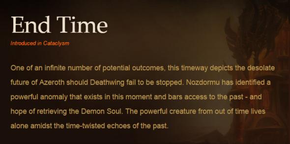 timeway